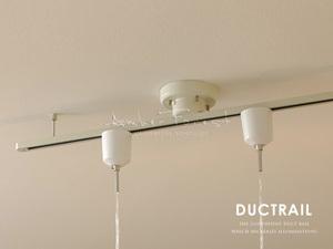 引掛けシーリング対応■ダクトレール■ [z1] 取付簡単 スポットライト MR-720 照明