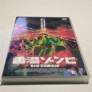 DVD 香港ゾンビ  ウィルソン・イップ監督 ジョーダン・チャン主演