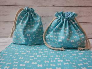 ハンドメイド 北欧風 リボン柄 水色 お弁当袋 コップ袋  ランチョンマット 3点セット 入園入学 女の子 給食セット 巾着袋
