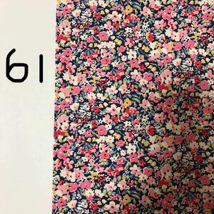 綿生地 帆布 キャスキッドソン ネイビー×ピンク 朱色 白 お花