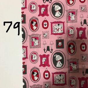 綿生地 シーチング キャスキッドソン ピンク色×101匹のわんちゃん