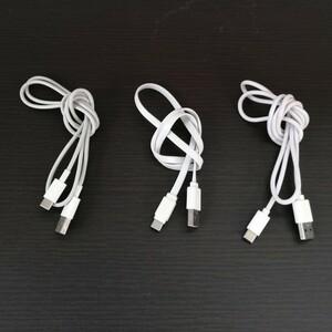 充電ケーブル USBケーブル Type-C 3個