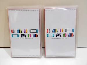 Nintendo Switch カードケース (8枚収納)2個セット マイニンテンドーストア限定