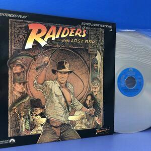 RAIDERS of the LOST ARK LD レーザーディスク レコード 5点以上落札で送料無料M
