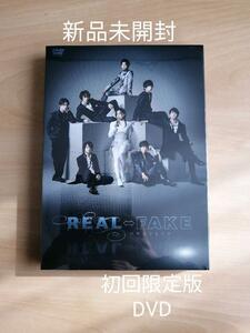 新品未開封★REAL⇔FAKE 初回限定版 DVD 【送料無料】