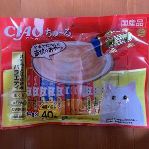CIAO チャオ ちゅ~る まぐろ・とりささみバラエティ 14g×40本(4種×10本)いなば ちゅーる 猫用液状おやつ 国産品