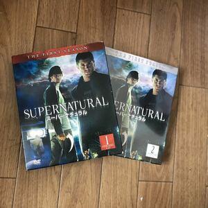 スーパーナチュラル DVD-BOX