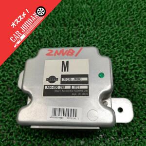 M20【コンピュータ 31036-JX00C】H23 日産 NV200 バネット 16X-2R 2NVB1