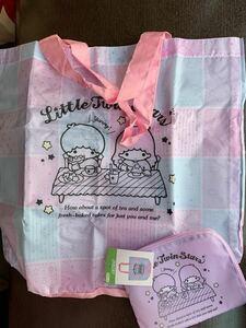 リトルツインスターズ☆エコバッグ Mサイズ 収納ケース付き ショッピングバッグ マイバッグ 折りたたみバッグ サンリオ