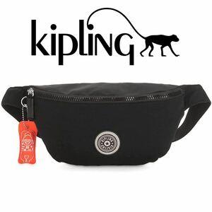 kipling キプリング バッグ KI4402-77M ブラック オレンジ ウエストバッグ 黒 ボディバッグ ウエストポーチ FRESH ゴリラ モンキー 防水