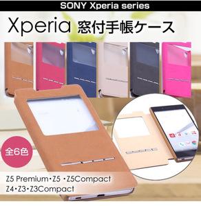 Z5premium 用 窓付き ベージュ 手帳型スマホケース Xperia Z5 Premium (SO-03H)