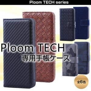 プルームテック ケース PloomTECH 手帳型 迷彩ネイビー