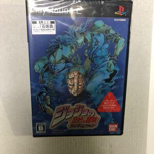 PS2 ジョジョの奇妙な冒険 ファントムブラッド 未開封