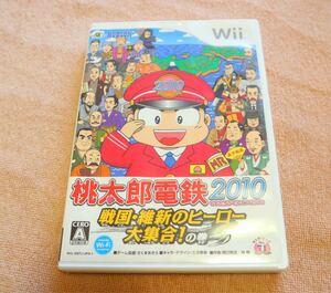 桃太郎電鉄 維新 Wii