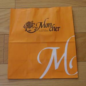 ◎堂島ロール モンシェール ショップ袋1枚 未使用 紙袋 手提げ袋 ショッパー OSAKA DOJIMA Moncher タテ約25㎝×ヨコ約22㎝×マチ幅約12㎝