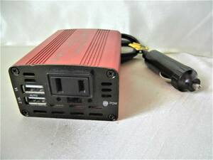 車で家庭用コンセントが使える インバーター 12V 150W シガーソケット電源 コンセント USB 2ポート 12V 100V カーインバーター 修正正弦波