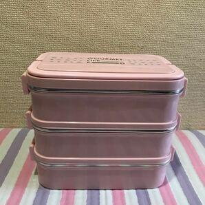 ステレンス三段弁当箱(2.4L)