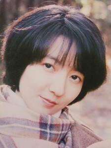★Q2304/アイドルポスター/『笠原弘子』/「Saga(サーガ)」★