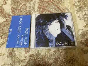 ROUAGE ルアージュ CD セカンドプレス