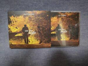 ★★即決・Le Couple「on the sofa」CD・送料180円~★★n