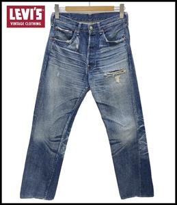LVC LEVI'S LEVISリーバイス 501XX 66501 0184 BIGE 赤耳 USED ウォッシュ ダメージ ビンテージ加工 ミッドロックユーズド デニムパンツ 32