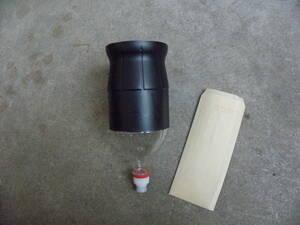 ◆《ブラインシュリンプ・孵化・分離器》03◆M8000