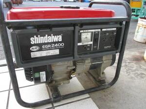 新ダイワ 発電機 EGR2400 燃料漏れがあります エンジン始動 発電確認済み 中古 現状渡し