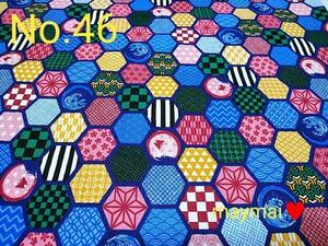 No.46★鬼滅の刃 市松模様 麻の葉模様 など日本伝統柄★