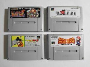 送料無料 即決 使用感有 任天堂 スーパーファミコン SFC DBZ 超サイヤ伝説 ブレスオブファイア スーパーマリオ RPG FF6 セット ゲーム b567
