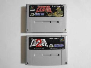 送料無料 即決 使用感あり 任天堂 スーパーファミコン SFC スーパーパワーリーグ 1 2 セット 野球 シリーズ レトロ ゲーム ソフト b569