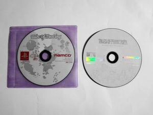 送料無料 即決 ディスクのみ ソニー sony プレイステーション PS 1 プレステ テイルズオブ デスティニー ファンタジア セット ゲーム b688