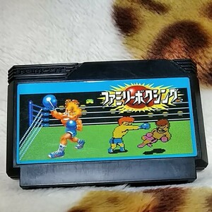 ナムコ ファミコンソフト ファミリーボクシング