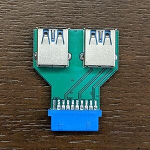 USB 3.0 ピンヘッダ 20ピン Type-A 変換アダプタ