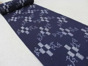 久留米絣 手織り木綿 解き洗い品 反物 リ・オーダーdwc 楽布特選p289