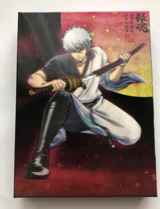 劇場版 銀魂 新訳紅桜篇 (完全生産限定版) DVD