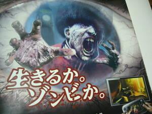 貴重レア B2大 ポスター ZombiU ゾンビU