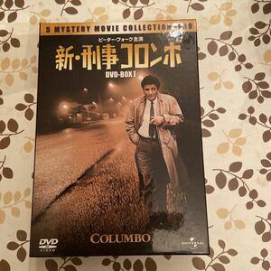 新刑事コロンボ DVD−BOXI/ピーターフォーク 2セット 3枚組