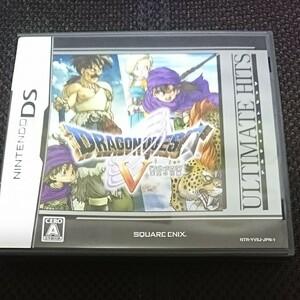 任天堂 DSソフト ドラゴンクエスト5,9 二本セット