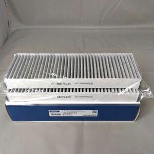 AUDI アウディ A6 (4F) 2005~11 <エアコンフィルター 2個セット 活性炭入 > 4F0898438C 「MEYLE」 112 320 0015/S