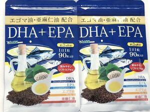 ◆送料無料◆ DHA + EPA エゴマ油・亜麻仁油 配合 約6ヶ月分 (2023.12.31~) シードコムス サプリメント