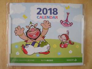 ハクション大魔王 卓上カレンダー 2018 製薬会社ノベルティ サノフィ 新品 未使用 未開封