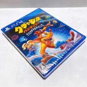 PS4ソフト クラッシュバンディクー4 とんでもマルチバース【PlayStation4 新品未開封品】