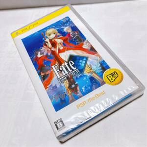 PSP フェイトエクストラ 【Fate EXTRA】新品 未開封品