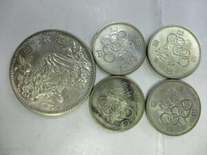 東京オリンピック 1000円硬貨1枚 100円硬貨4枚 計5枚 美品 M-167