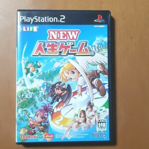 PS2プレステ2NEW人生ゲーム