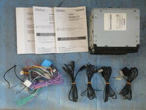 B6273 ※ジャンク品※ クラリオン NX612 ワイド7型 VGA カーナビ 中古 ♪ Smart Access 地上デジタルTV DVD