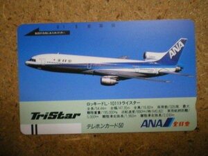 hiko・航空 110-18448 全日空 ANA ロッキードL 表バー テレカ