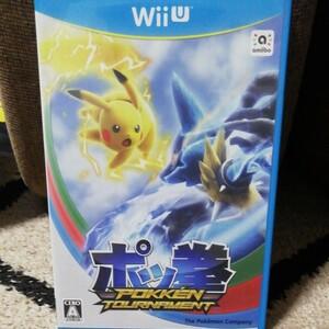 【Wii U】 ポッ拳 POKKN TOURNAMENT