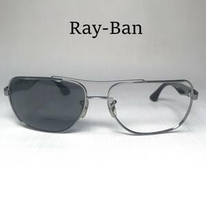 ★送料無料★ J1869 Ray-Ban レイバン / ティアドロップ シルバー メタル フレーム RB3483 / サングラス メガネ