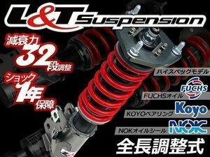 L&T Ford FORD Mustang shock absorber S550 2015+ 1 year guarantee :FMUSTA15